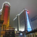 Photo of Conrad Macao Cotai Central