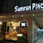 Photo de Samran Place Hotel
