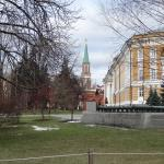 Photo of Great Kremlin Palace