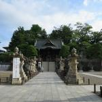 Photo of Naritasan Shinshoji Temple