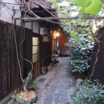 Photo of Guest House Waraku-an