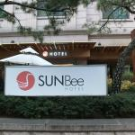 Photo of Hotel Sunbee