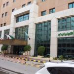 Φωτογραφία: Holiday Inn Riyadh-Olaya