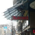 Photo of Prague Marriott Hotel