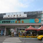 Photo of Qijing Ferry Gushan Station