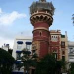 Photo of Hotel Medium Sitges Park