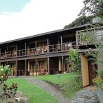 Arenal Lodge Lake Wildlife