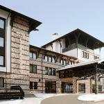 Photo of LION Hotel  Bansko