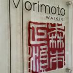 Wonderful dinner @ Morimoto