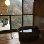 Onsen and view