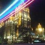 Radisson Royal Hotel Moscow Foto