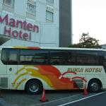 Photo de Tsuruga Manten Hotel Ekimae