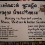 Dragon Guesthouse照片