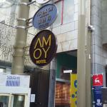 AMOY by Far East Hospitality Foto