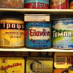 Various Canned Goods