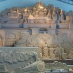 Photo of The Sand Museum