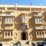 Photo de Hotel Jaisalmer Palace