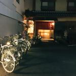 Outside view of Ryokan Shimizu at night