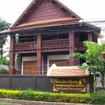 Photo de Lakhangthong Boutique Hotel