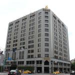 Photo of Landis Taipei Hotel