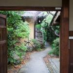 Photo de Nara Backpackers