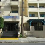 Photo of Kapetanios Hotel Limassol