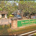 Photo of Ban Sabai Riverside Bungalow