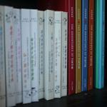 Books at dining area