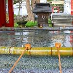 cleanse your hands here before entering shrine