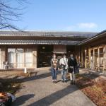 Photo de Utano Youth Hostel