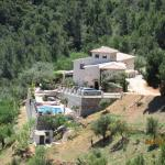 Photo of Casa Rural Cortijo Valavero