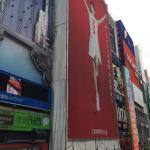 In front of glico store!