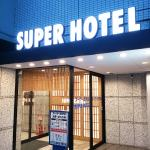 Photo of Super Hotel Kyoto Karasumagojo