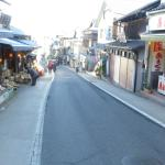 Street from the Narita train station to the Shinshoji temple