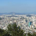 Photo of Namsan Park