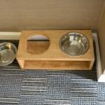 Dog bowls in the room.