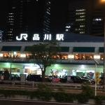 JR shinagawa station is right across the road