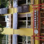 Yangshuo Dozycat Youth Hostel의 사진