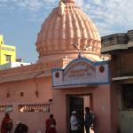 Old Somnath Temple