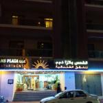 Foto de Al Shams Plaza Hotel Apartments
