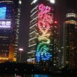 colourful shanghai