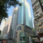 Photo de L'hotel Causeway Bay Harbour View Hong Kong