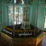 Another one of Buddha's relics.