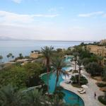 Photo of Kempinski Hotel Ishtar Dead Sea