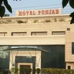 Hotel Punjab : Facade during day time