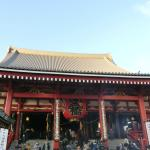 Photo of Sensoji Temple