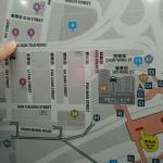 Hotel is number 2. Just 10min walk from Olympic MTR Station.
