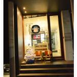 Blu Monkey Bed & Breakfastの写真