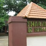 Entry of Tharvad