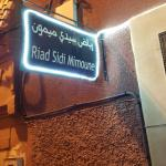 Photo de Riad Sidi Mimoune